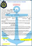 Наши лодки имеют сертификат малого